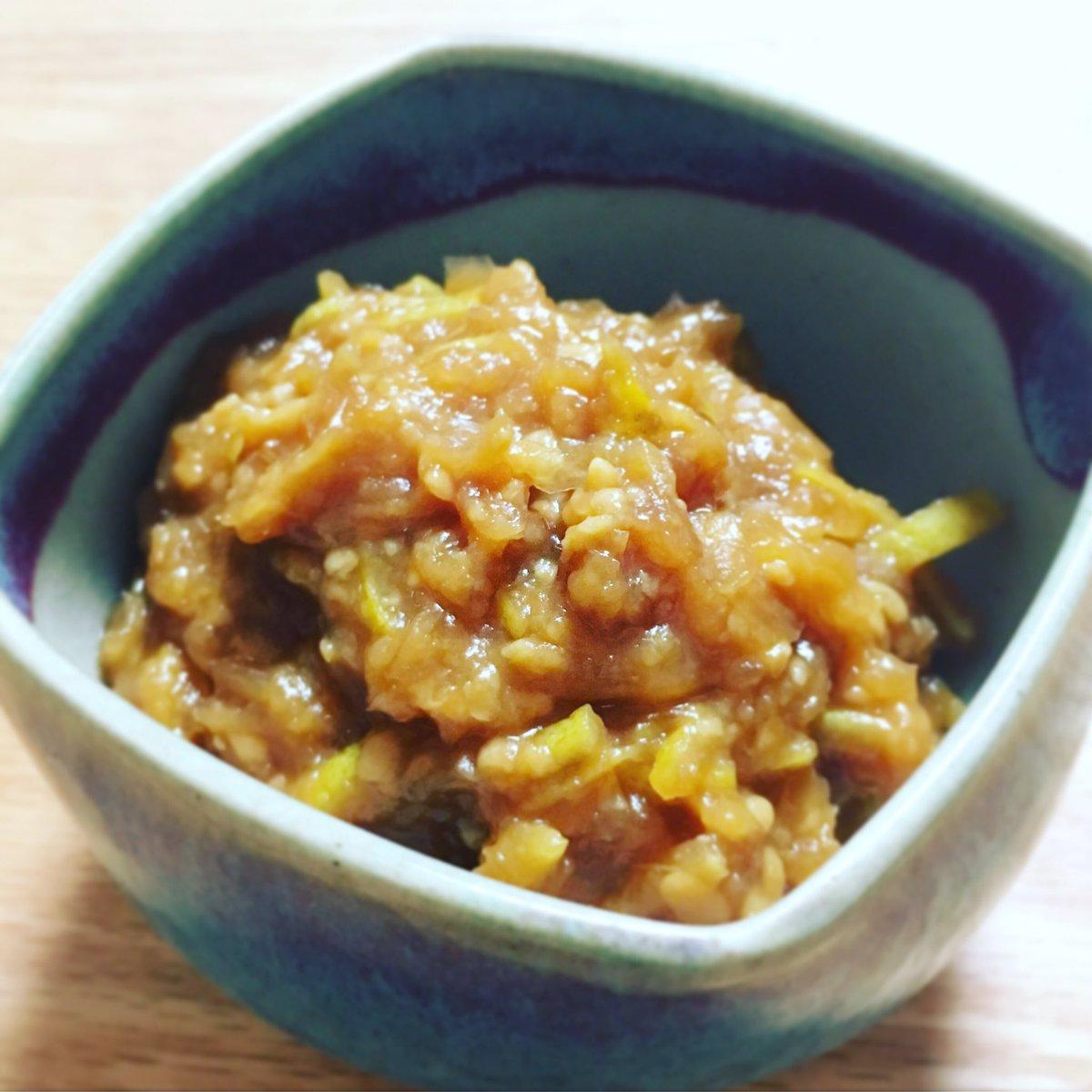 夫のリクエストで柚子味噌を作ってみた。すごい手間ひまかかりそうなイメージがあったけど意外にすぐできた。いただいた柚子がレシピで想定されてるより随分小さかったみたいで味噌色の仕上がりになったけど、甘さ控えめで美味しい。ご飯に合う参考にしたレシピ→  #cookpad
