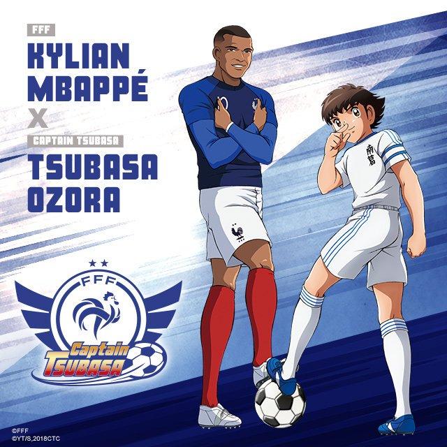 FFF Captain Tsubasa