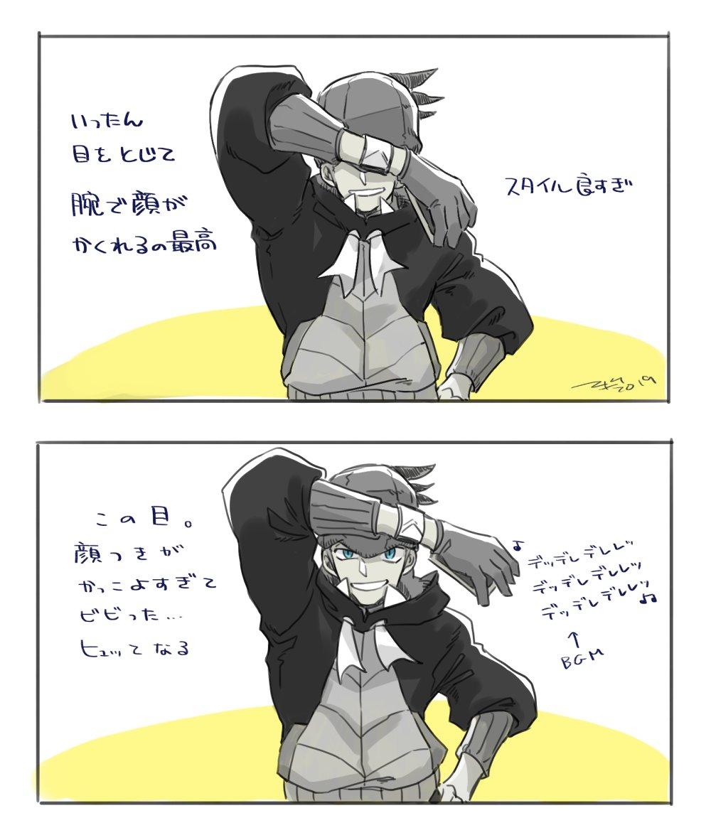 キバナ かっこいい ポケモン