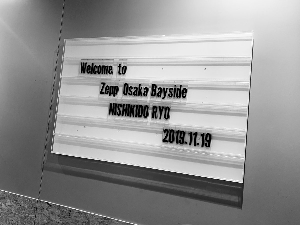 「錦戸亮LIVE Tour 2019