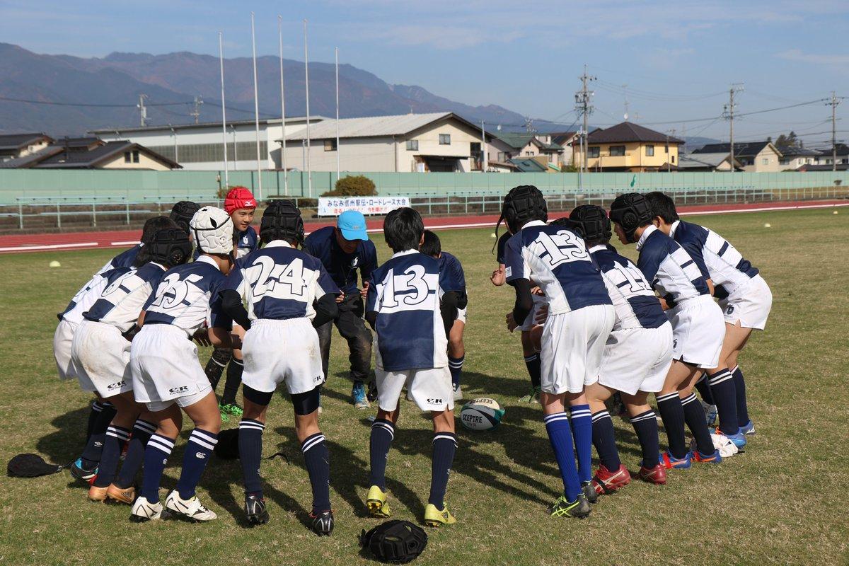 nagano_rs photo