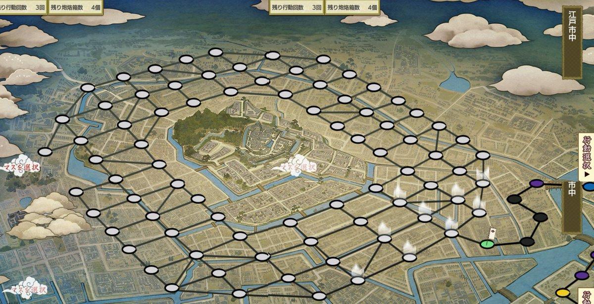 新特命調査・天保江戸、江戸城下マップ全景です。攻略のお供にどうぞ。