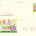 Image for the Tweet beginning: Postzegelbeurzen worden niet alleen in