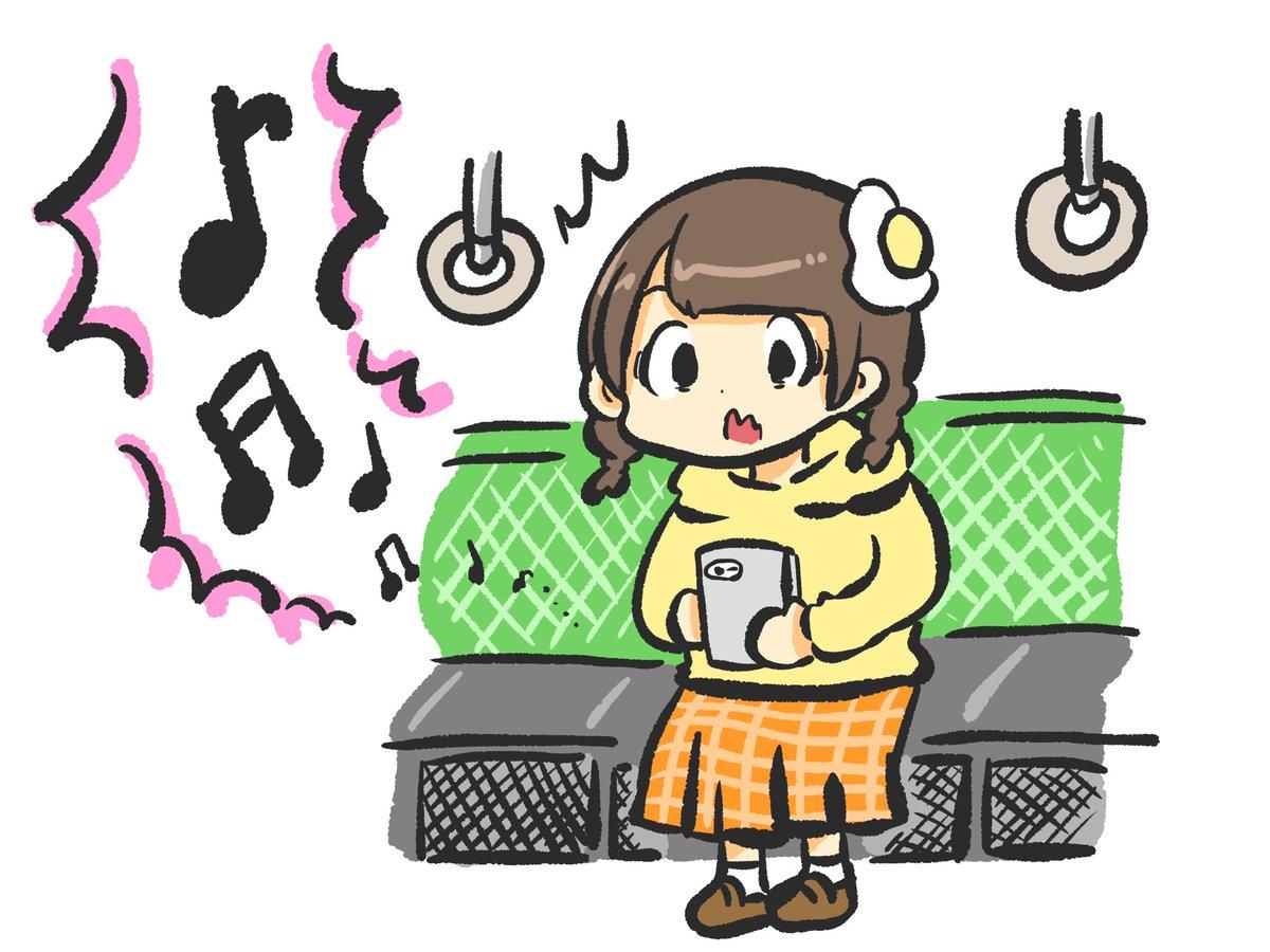 電車で動画が大音量で流れた時の私
