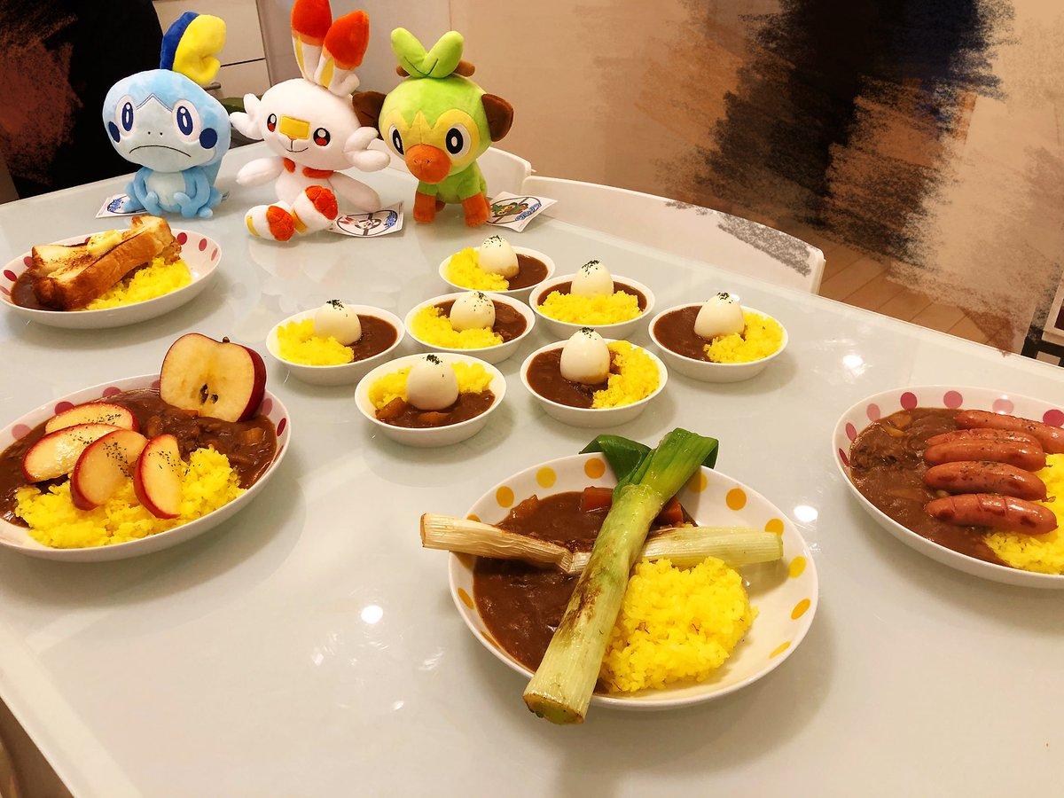 みんなで、ポケモン ソード&シールドに登場するカレーを作って食べたよ!🍛 #ポケモン剣盾 #NintendoSwitch #トーストカレー #アップルカレー #ゆでタマゴカレー