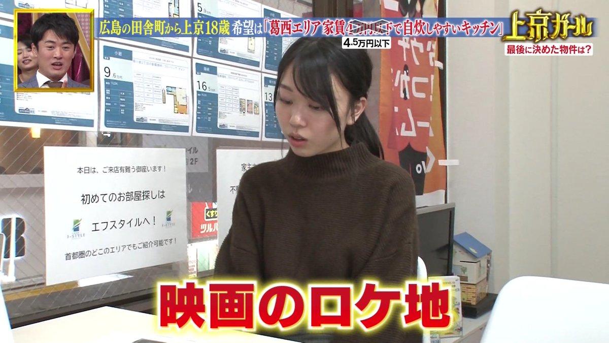 上京する女の子の部屋探しに付き合う番組見てたけどまさかの映画『来る』のロケ地がお部屋候補で来て爆笑した。落書きそのままだし住みたすぎる