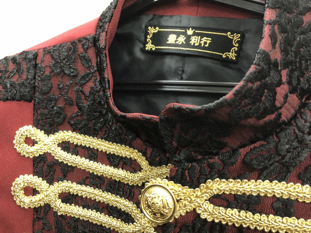 ラグポ単独LIVE「Dear Princess」おまけ☆どうしても言いたいので、さらにおまけをお届け〜っ!衣装さんの愛がステキ過ぎるんです!衣装に初めてタグが〜っ!!!サプライズでネームタグを付けてくださいました!#LP単独#ラグポ