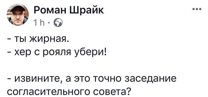 """Важка спадщина режиму Порошенка, Тимошенко без """"солоденького"""", Україна і баласт. Свіжі ФОТОжаби від """"Цензор.НЕТ"""" - Цензор.НЕТ 3370"""