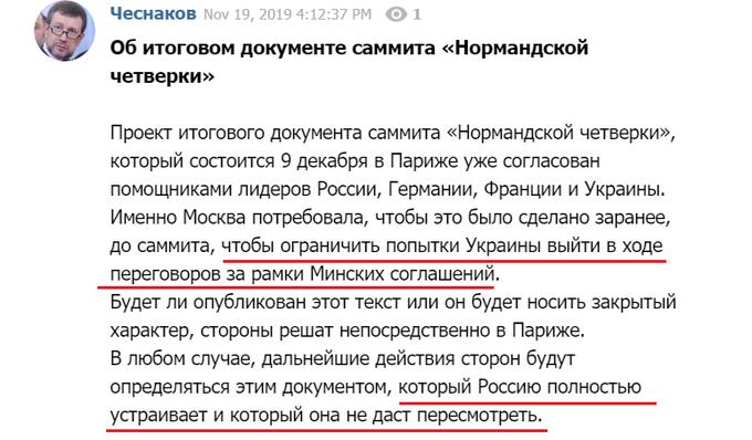 Зеленский подписал закон, предусматривающий выделение земли для обустройства и содержания госграницы - Цензор.НЕТ 68