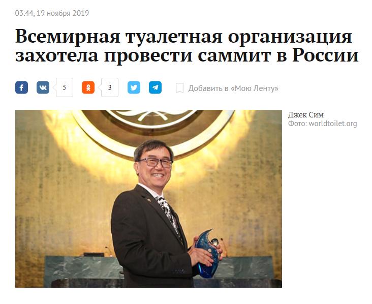 Росіяни їх угробили. Познімали навіть плафони, розетки та унітази, - Воронченко про повернуті РФ кораблі - Цензор.НЕТ 6296