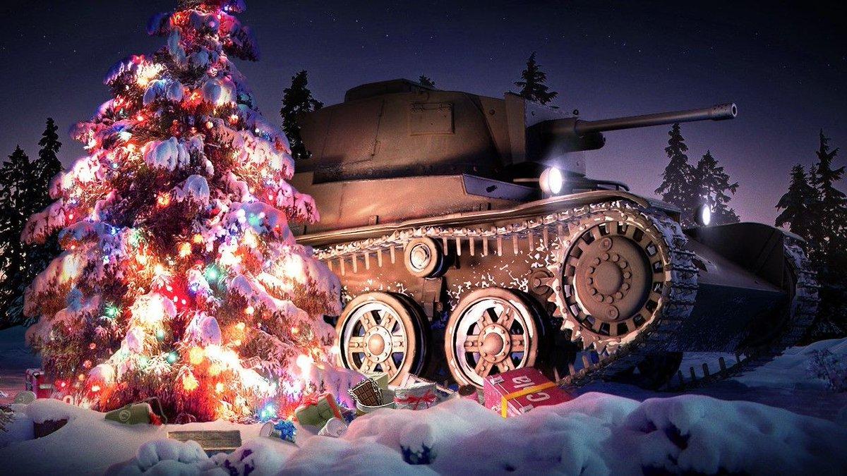 ворлд оф танк новый год картинки очень чисто
