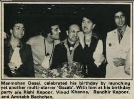 @SrBachchan Launch of shelved film #Gazab by Mann JI with Rishi Kapoor JI @chintskap #VinodKhanna JI & #RandhirKapoor JI