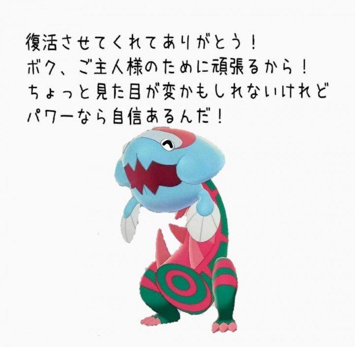 が ポケモン エラ み