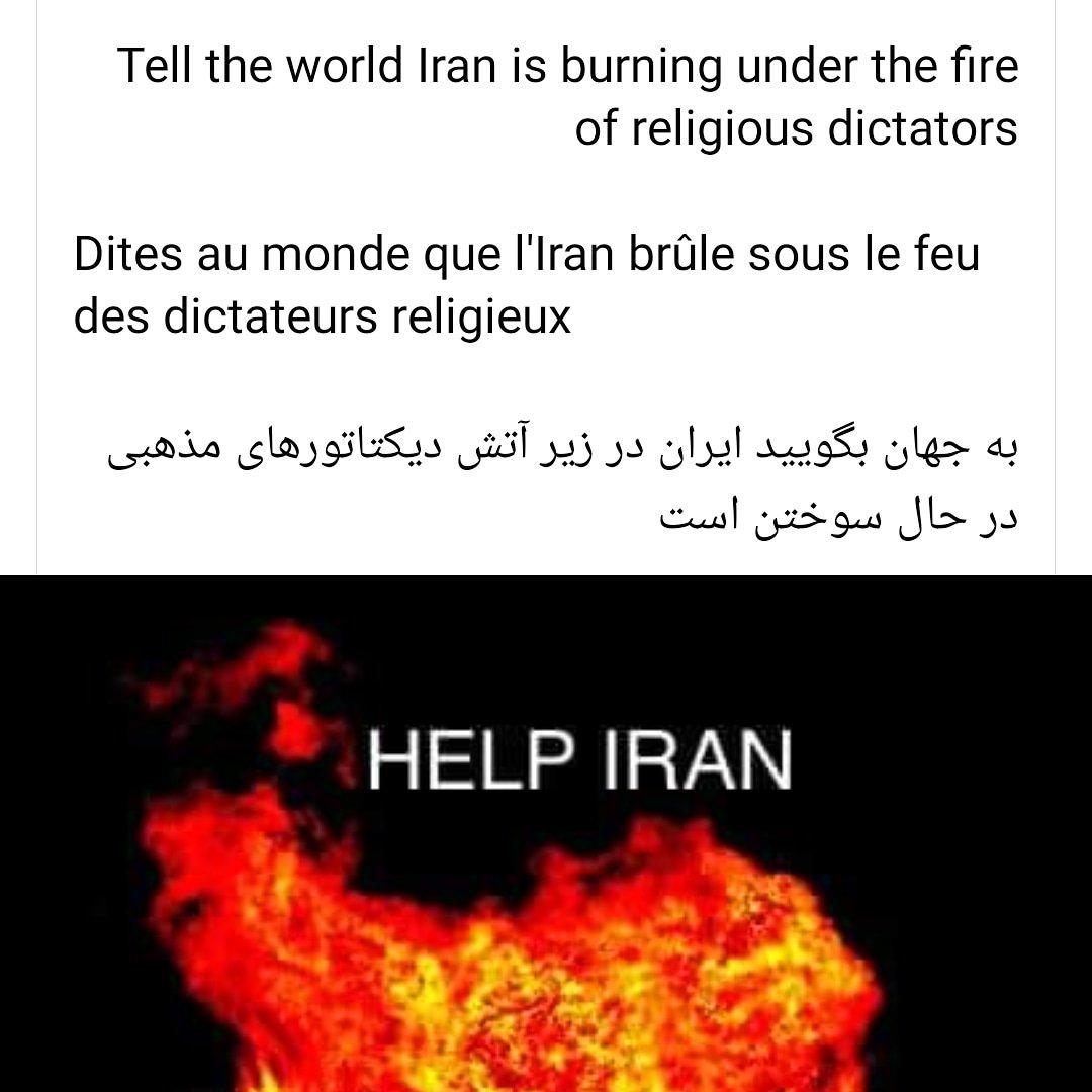 #IranianProtests #Internet4Iran