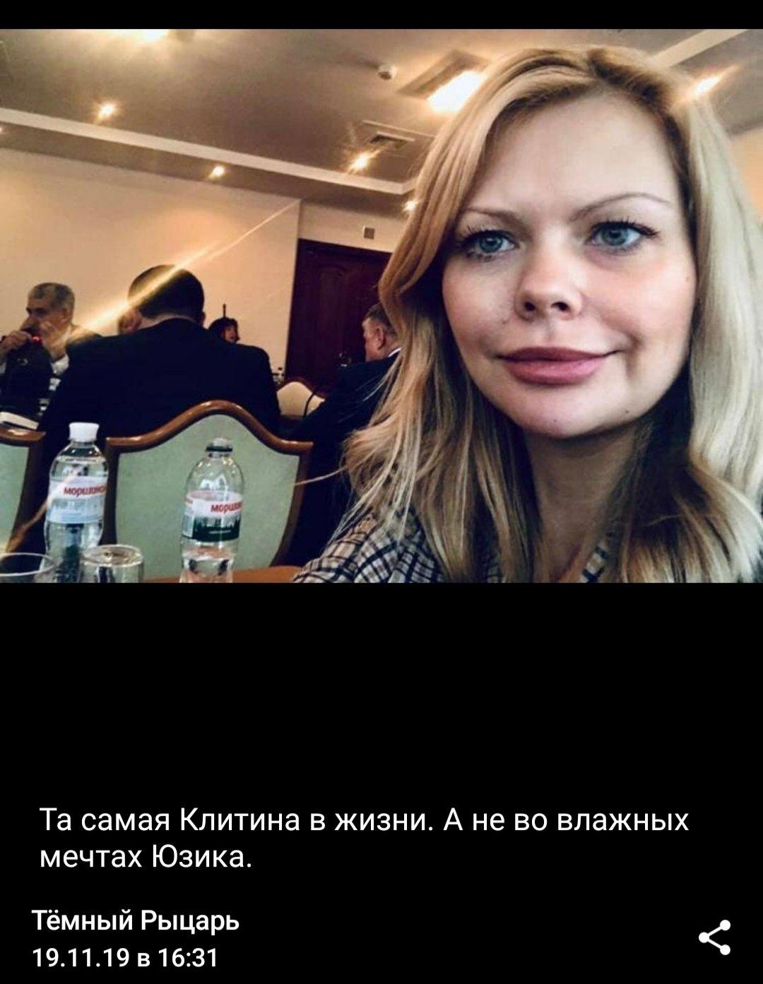 Ми в місті Президента. Роби за моєю командою, а ми підтримаємо: нібито розмова Корявченкова і нардепів від СН із главою поліції Кривого Рогу - Цензор.НЕТ 9927