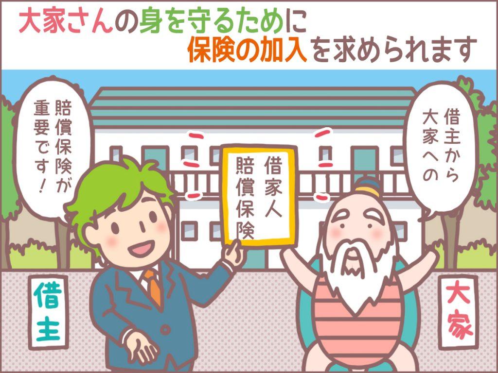 ...  https://www.hokenwalker.com/renting-home-contract-fireinsurance/… #火災保険 #賃貸向け火災保険