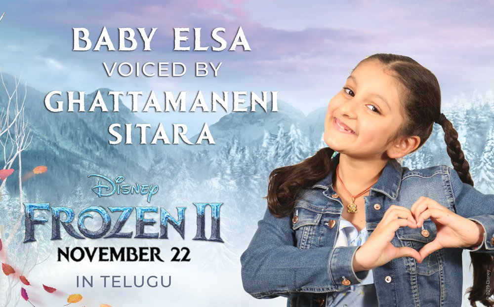 She is truly a mini version of Queen Elsa! Confident, Magical and Pure. So proud of you Situ papa! ❤❤ Cant wait for 22nd November #Frozen2 in Telugu... @DisneyStudiosIN