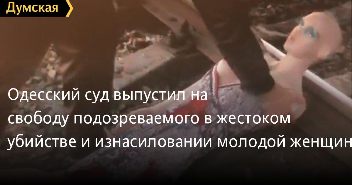 Суд вернул паспорт генералу СБУ Щеголеву, который подозревается в организации расстрела Майдана - Цензор.НЕТ 287