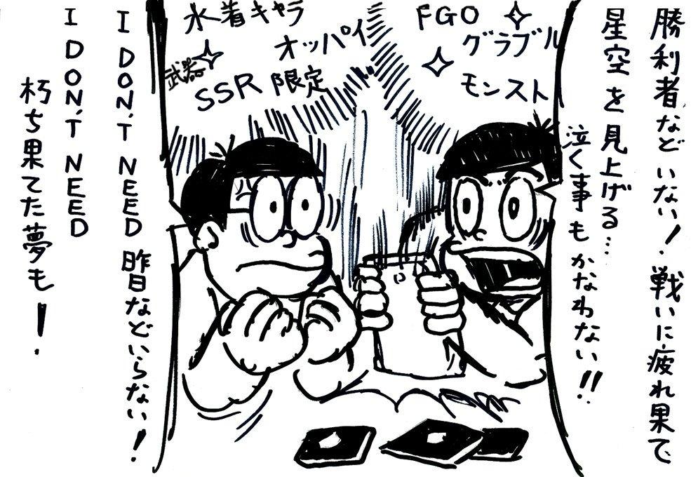 呼符10枚爆死 0083 STARDUST MEMORY(´ー`)