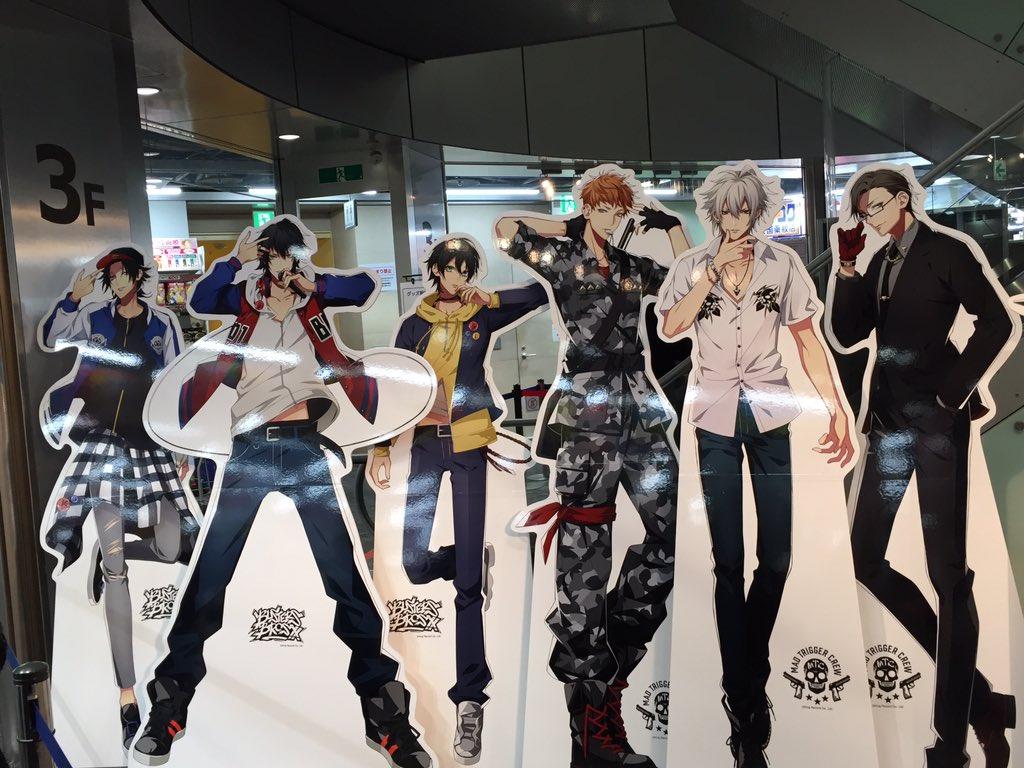 サンシャインサカエ内にヒプノシスマイク 全ディビジョンが集結している、名古屋においでよ。