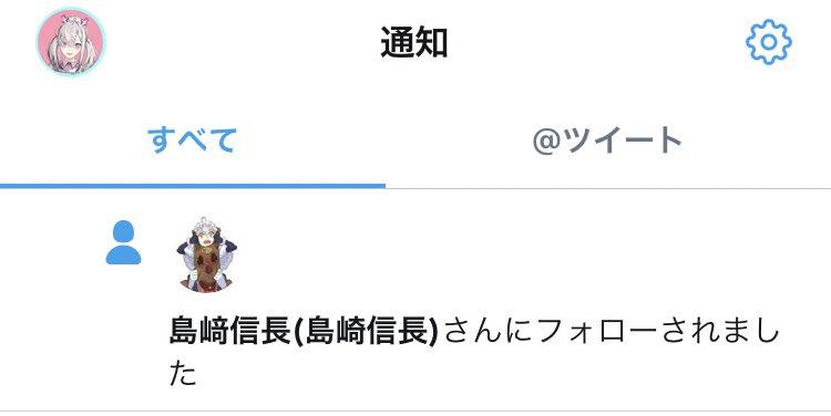 ヴァッッッッ!?!?あ、あっあっありがとうございます…!!!!!!