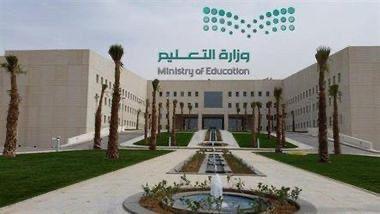 """""""#التعليم"""" تدشن #الروضة_الافتراضية، وتعلن زيادة نسب التحاق الأطفال بالروضات لتصل 21%."""