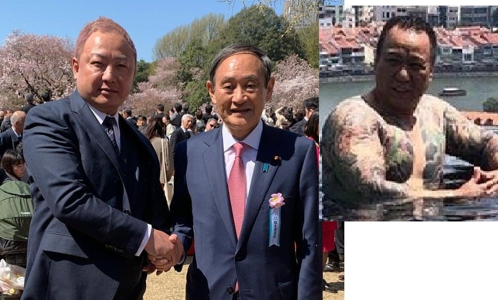 ぼくスガエモン。安倍首相と桜を見る会に暴力団の人招待しました。 https://t.co/29pN05oRfj