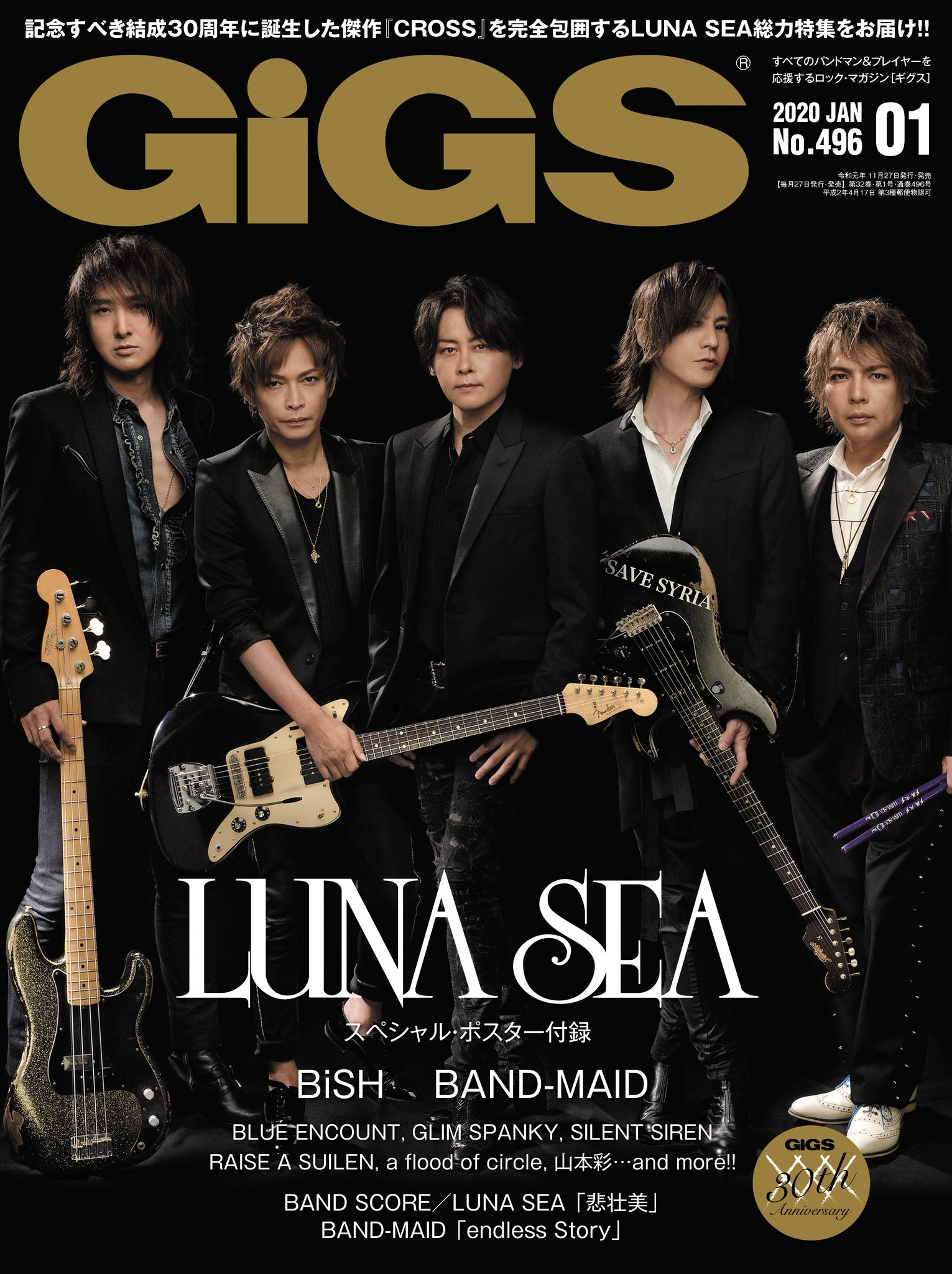 Luna Sea - Page 41 EJzg0rhUcAA5wAe