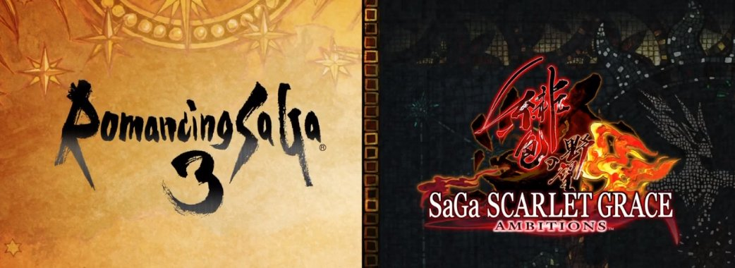 In collaboration with Square Enix, 3 Switch and 3 PS4 owners will win both Romancing SaGa 3 and SaGa: Scarlet Grace.    ✅Like/RT/Follow @Stealth40k/@SquareEnix ✅Comment (Required): Switch/PS4/Either bundle? What is your GOTY? ✅Ends 12/8