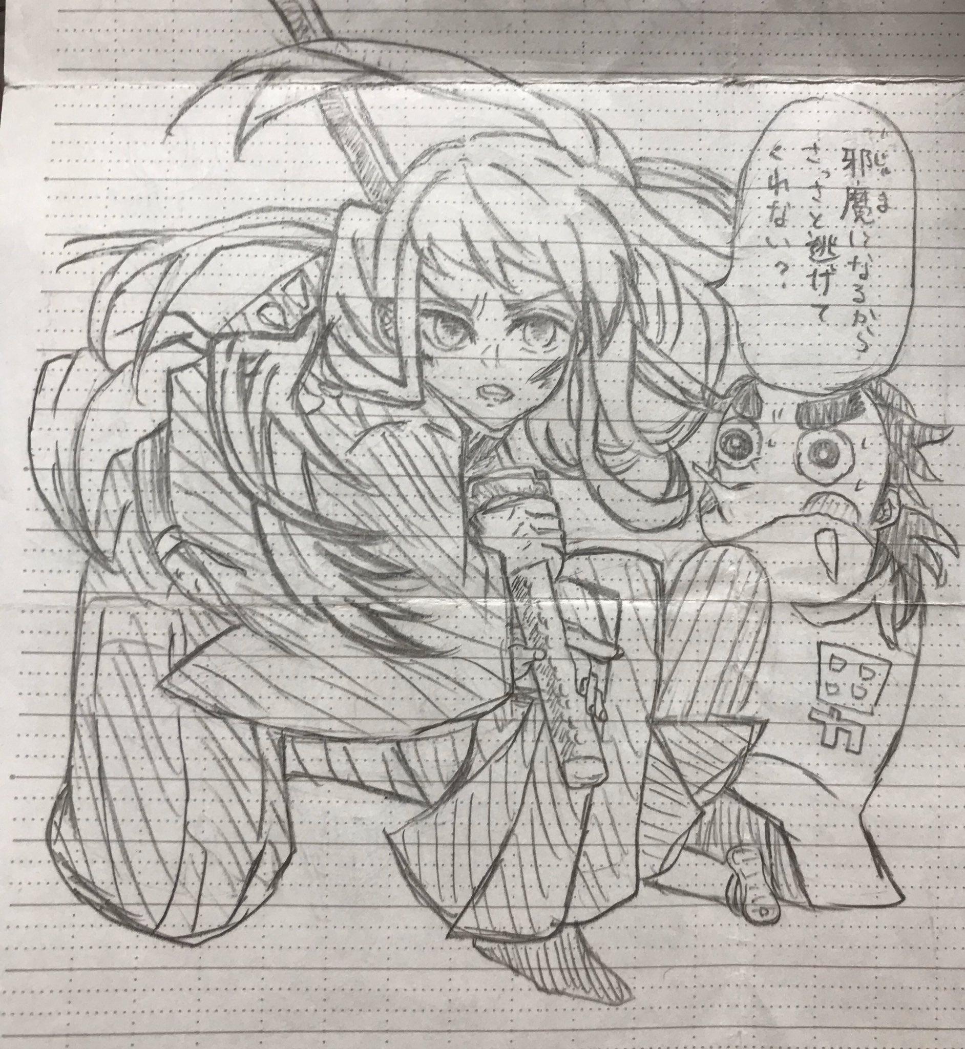 無一郎剣イラスト