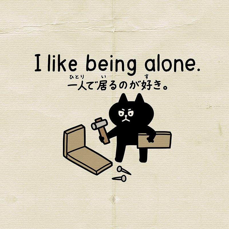 """kannoaya в Twitter: """"(English) I like being alone. (Japanese) 一人 ..."""