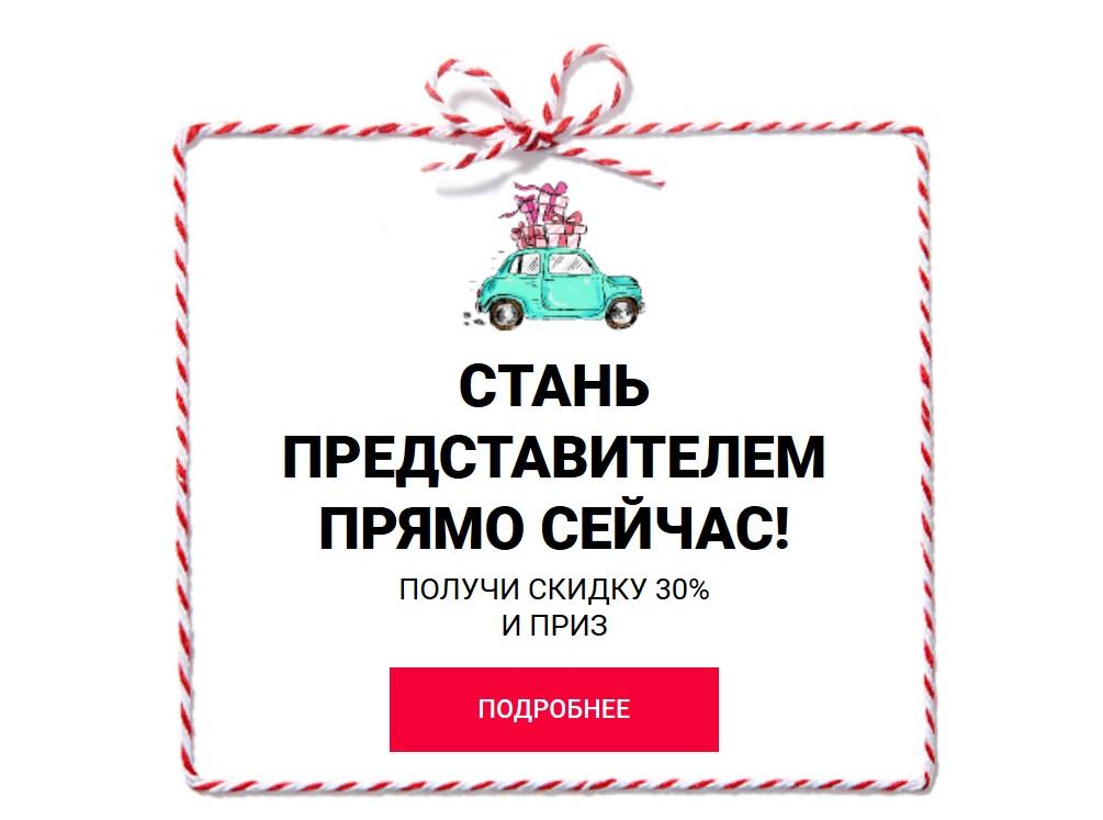 оплата кредита тинькофф по номеру договора онлайн с карты сбербанка