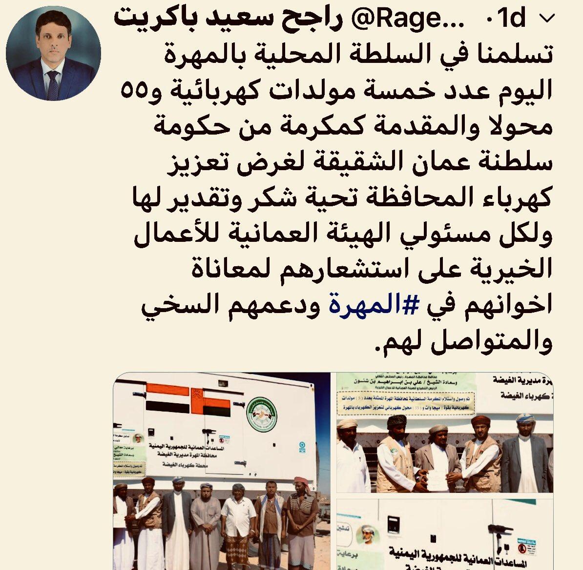 ام صالح فايزة المحروقية At Mas7810 Twitter