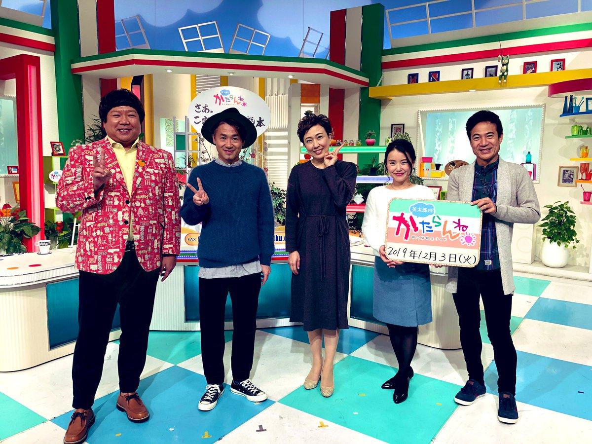 先ほどナオトが、テレビ熊本「英太郎のかたらんね」に生出演させて頂きました!!ご覧頂いたみなさま、ありがとうございました。