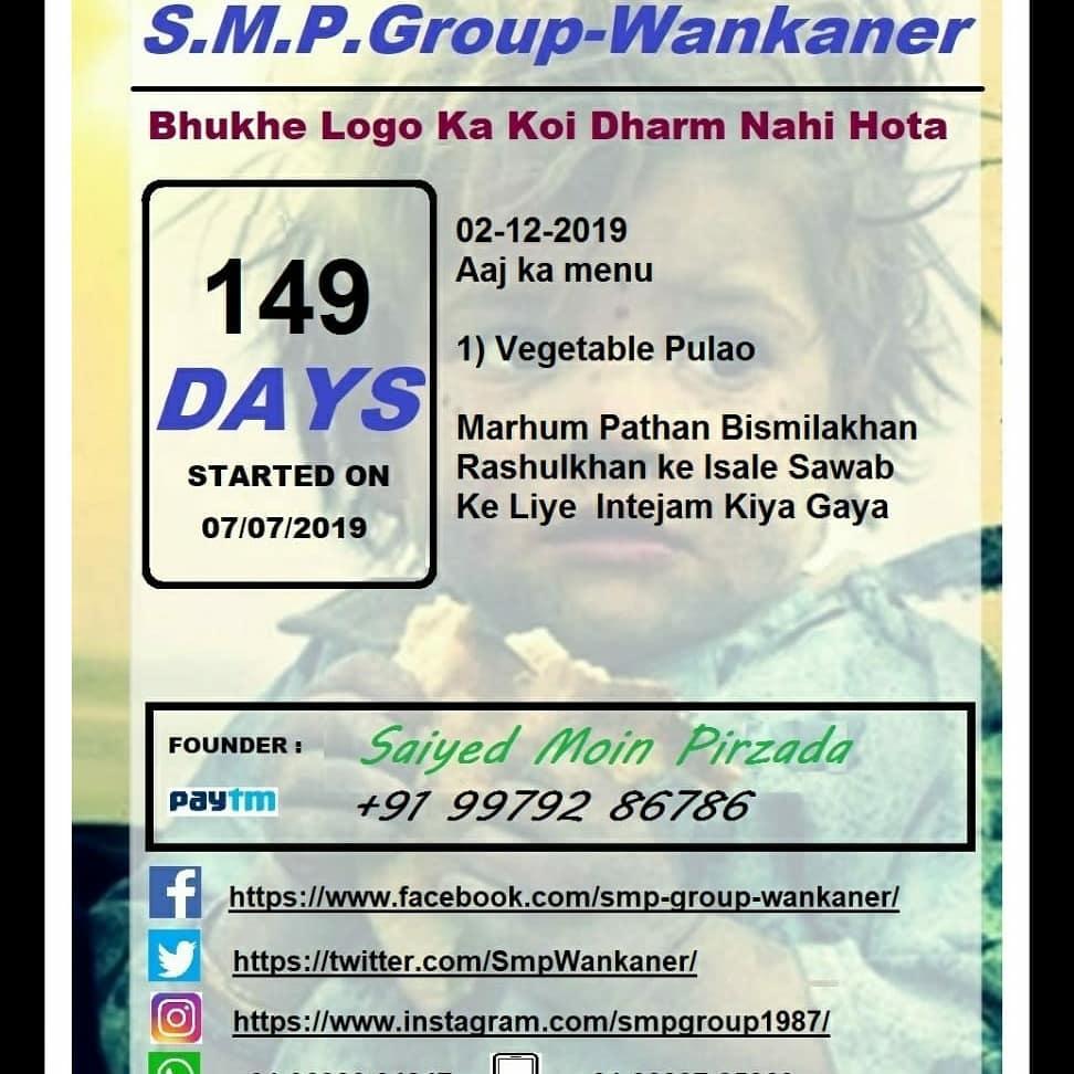 s.m.p. group wankaner #charity #Gujarat