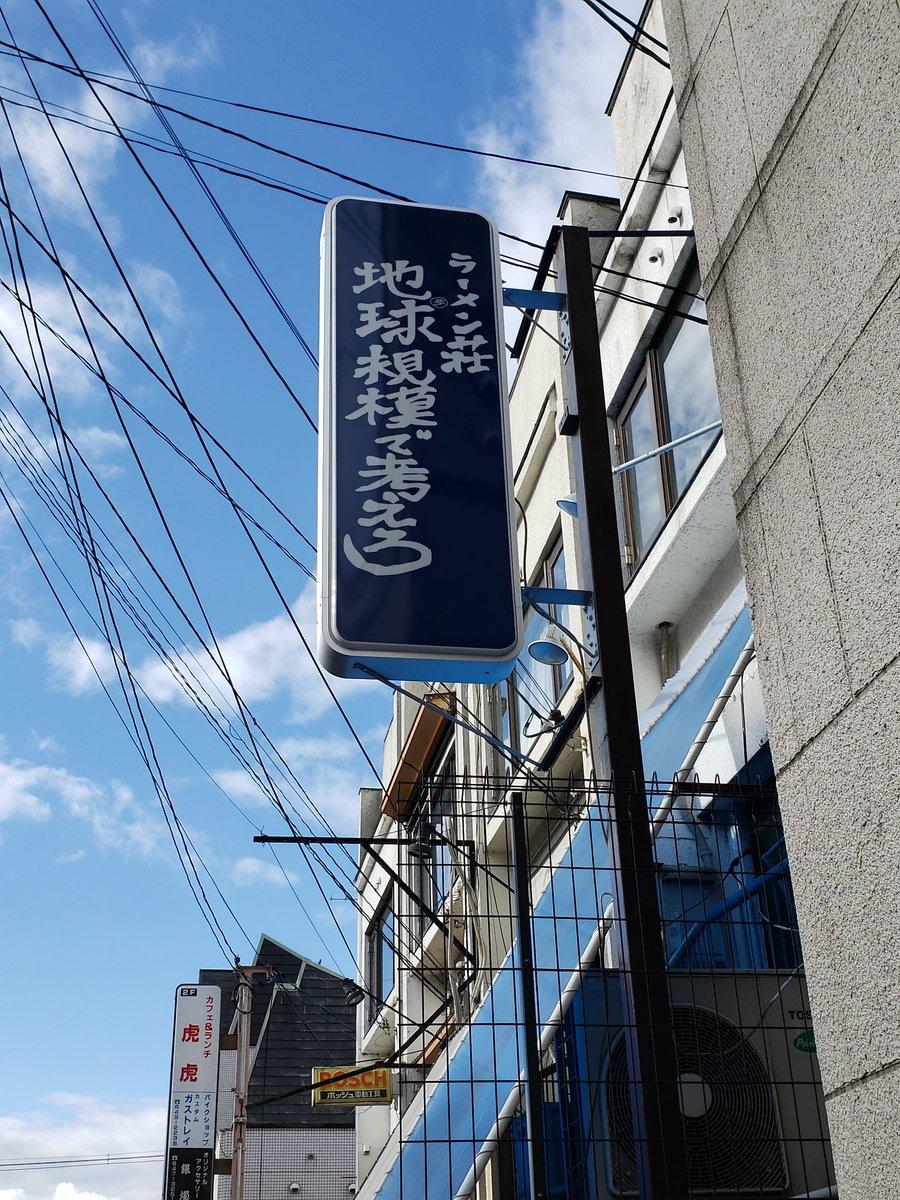 ナウ~んやで❗(^_^)v来た来た~お買い物の途中