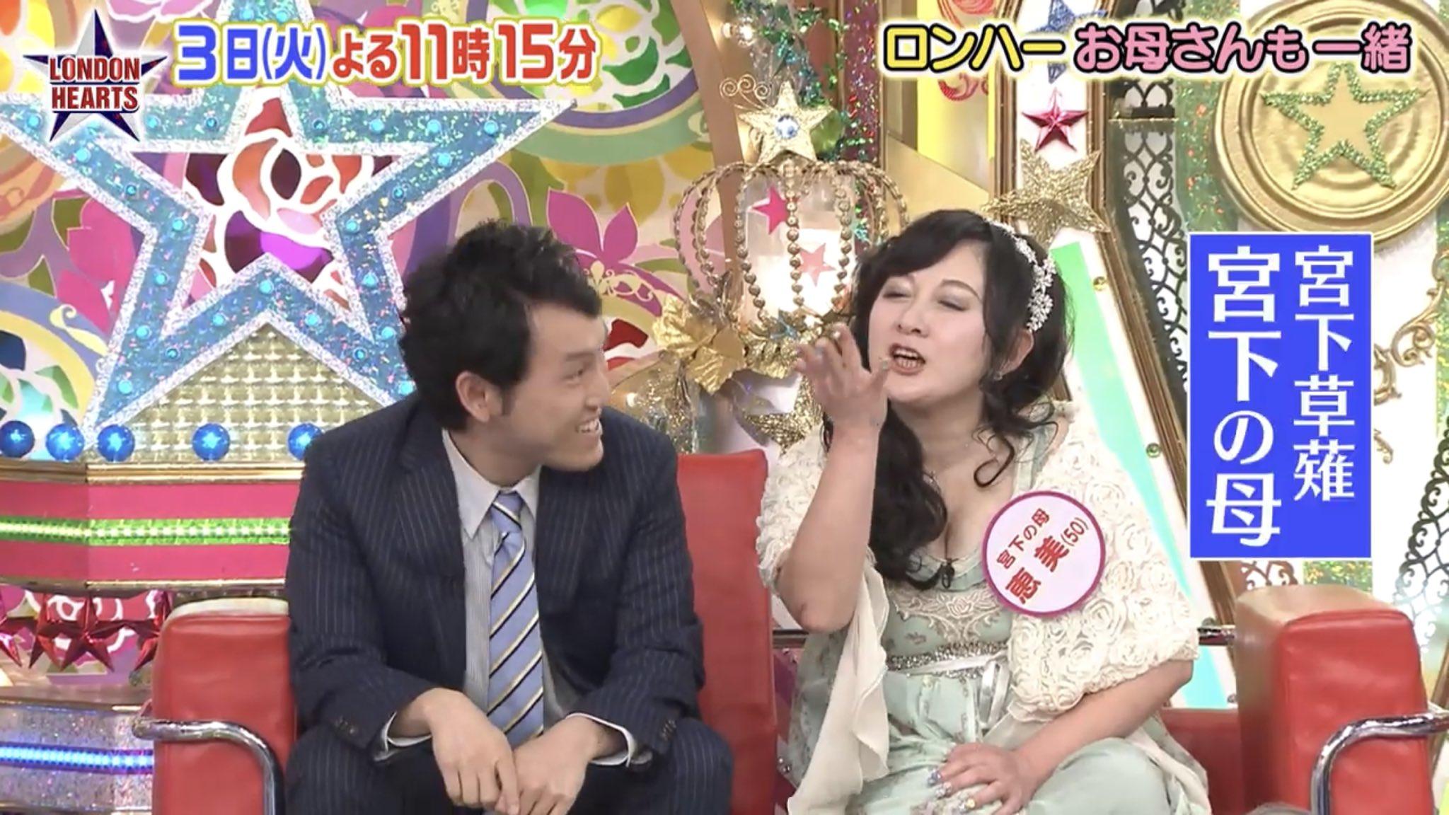 こうき 草薙