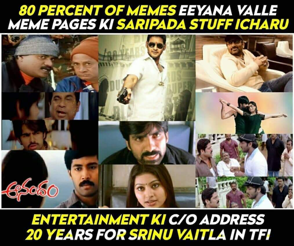 thyview on twitter srinuvaitla 20yearsofsrinuvaitla memes 20yearsofneekosam please subscribe us on youtube https t co 0acr2l7szc https t co by3qkqwqel thyview on twitter srinuvaitla