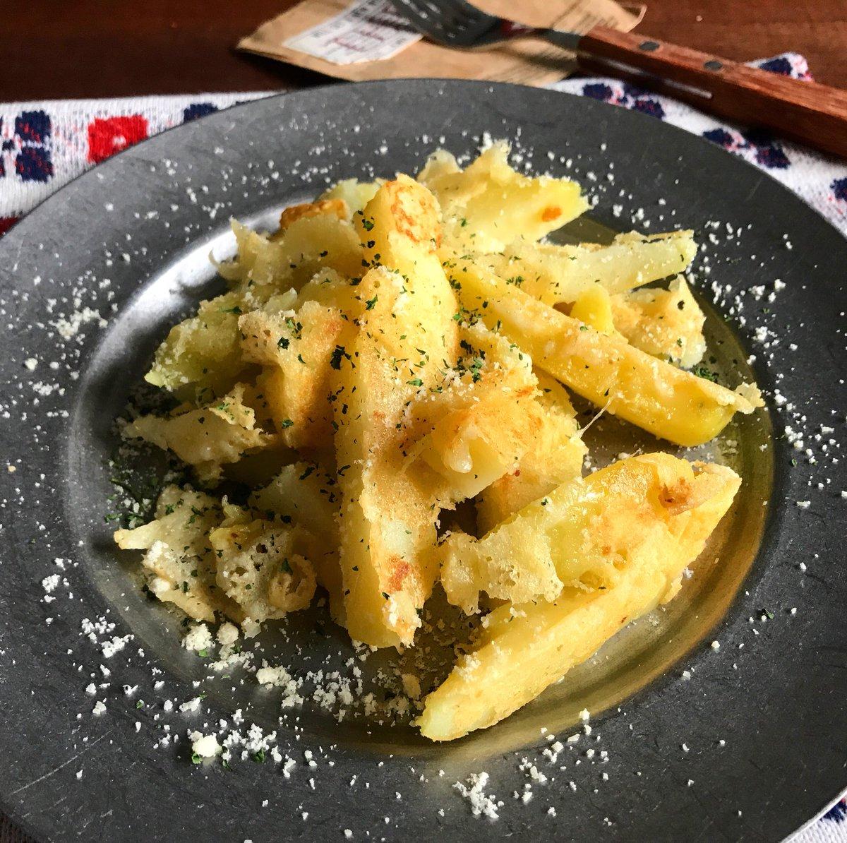 【レシピ】『コンソメダブルチーズポテト』そんなめっちゃ死ぬほど美味しいヤバイ!ってほどじゃないけどカリッとホクホクで美味しいです