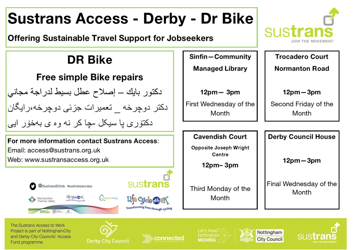 😃 Win a £200 prize from Sustrans Access, give your feed back 😃 - mailchi.mp/69338f6dd296/w…