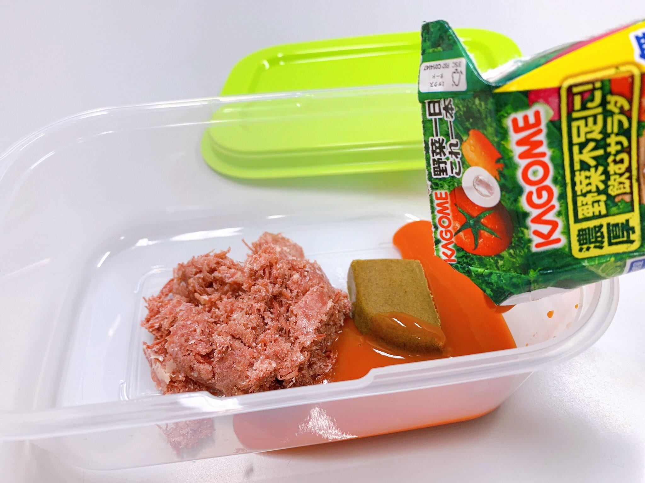 包丁不要なので洗い物も少なく済む!コンビーフと野菜ジュースで作る「コンビーフカレー」の作り方!