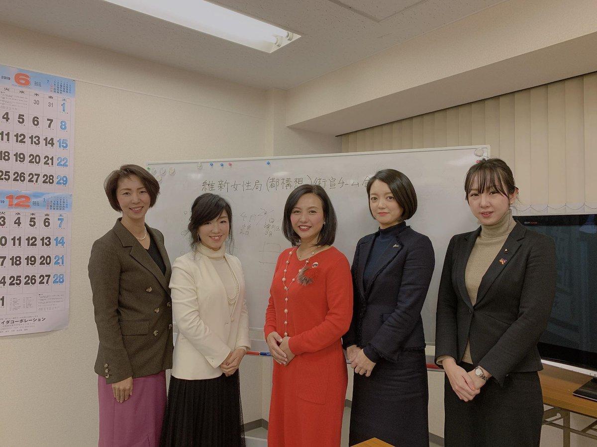 本日12月3日、維新女性局街宣チームの打ち合わせを本部にて行いました。 早速、来春から女性局街宣始動します🌟  #都構想 に向け、維新がおこなってきた改革など大阪市内で訴えてまいます!  #日本維新の会