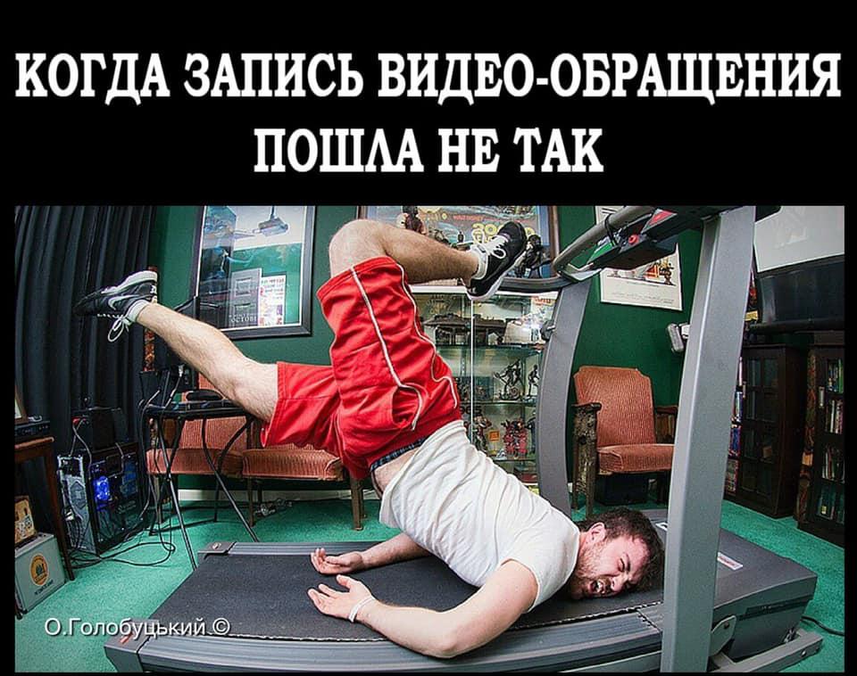 Інформація ЗМІ про обшуки у Медведчука не відповідає дійсності, - речниця СБУ Гітлянська - Цензор.НЕТ 2346