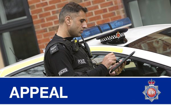 Can you help? Police are appealing for the public's help to trace the next of kin of a man in #Bolton.  https://crowd.in/rtD2vK