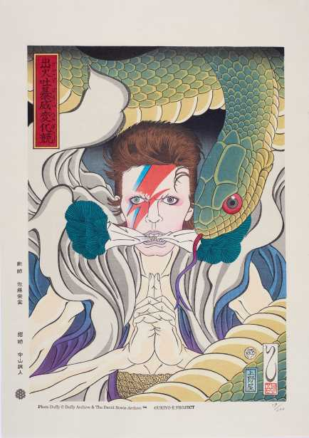 """""""UKIYOENOW: Tradition and Experiment"""" will raise questions around the future development of the ukiyo-e, such as how such a traditional handicraft can relate to digital printing techniques.   On view at MAK Gallery, Vienna. @MAKWien    https:// bit.ly/2OXdEn0     <br>http://pic.twitter.com/tvmBU7wmZi"""