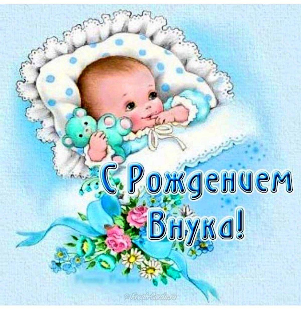 Поздравления с рождением мальчика тете