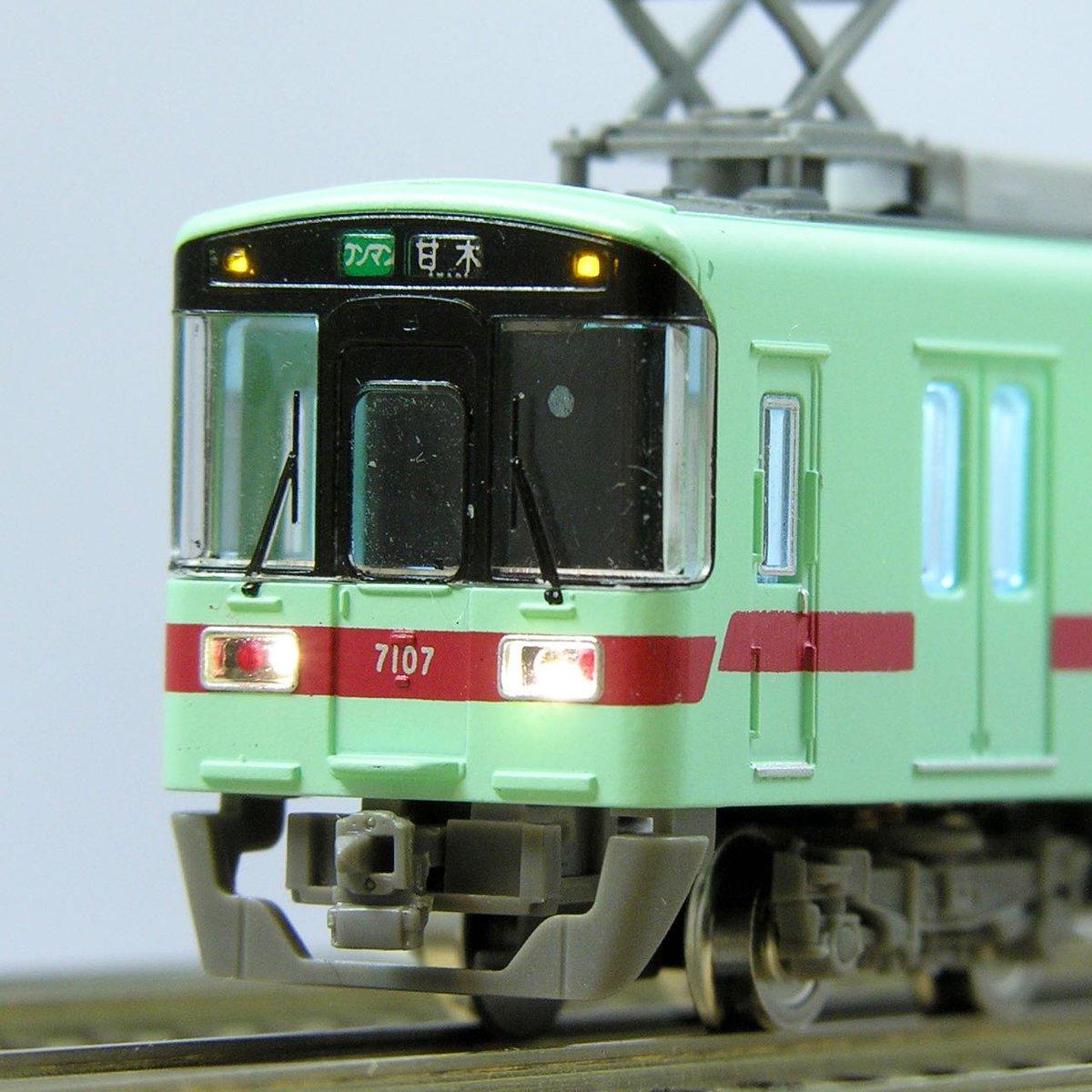 「西鉄7000形対応」の《点灯化キット》をリリースしました。11/28発売の鉄道コレクション第29弾「西鉄7000形」に対応します。12/9より発送開始の予定です。なお方向幕は回路が複雑になるので点灯させませんでした。