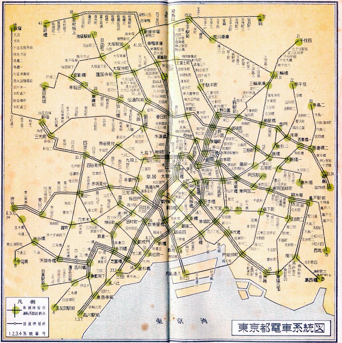 「都電路線図 昭和30年代」の画像検索結果