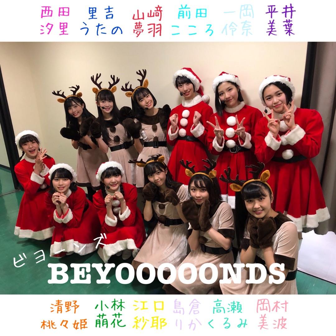 【Blog更新】 メリークリスマス!西田汐里: こんばんは。昨日もたくさんのいいね、コメントありがとうございます✄- - - - - - キ リ ト リ - - - - -…  #CHICATETSU #チカテツ #BEYOOOOONDS