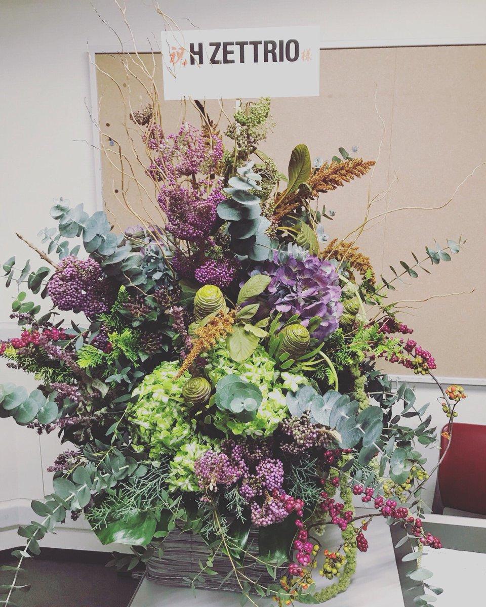 #H ZETTRIO (エイチゼットリオ) @H_ZETTRIO ㊗️公演おめでとうございます。  #Bunkamuraオーチャードホール に楽屋花をお届けしました。ご要望によりいつもと違う雰囲気の仕上がりになりました。気に入って頂けたら嬉しいです。#勝ち花  #kachibana  #楽屋花 #スタンド花 #フラワースタンド #フラスタ